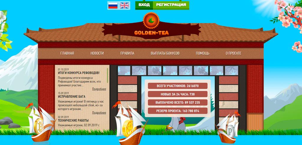 голден игра с выводом денег официальный сайт