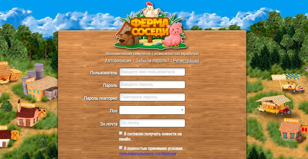 веселые рыбаки игра с выводом денег официальный сайт